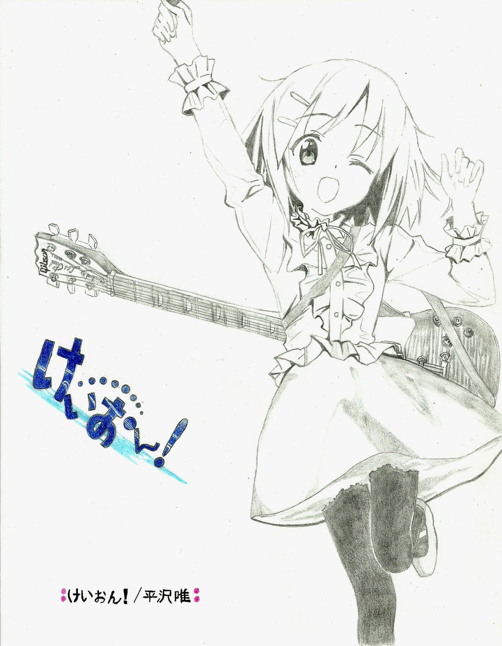 Yui x Guitah Festival version. by madaraLUNA
