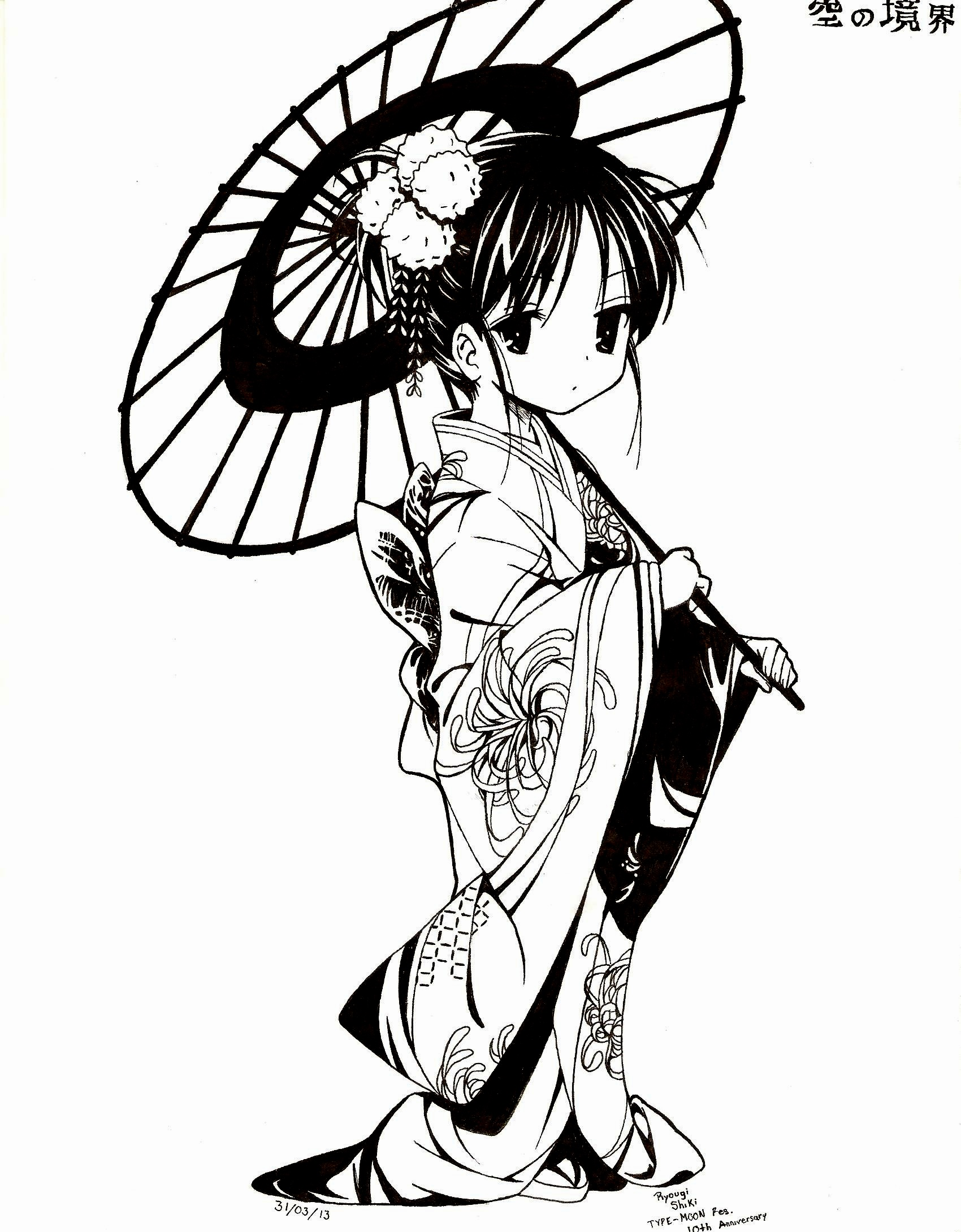 Shiki- From Killer to Princess by madaraLUNA