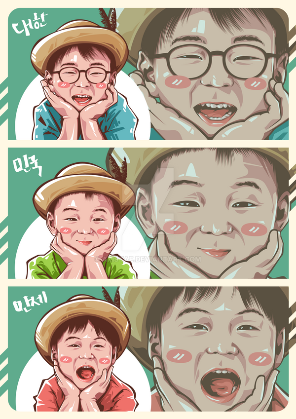 Song Triplets by AristAF
