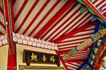 Pagoda Ceiling