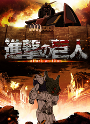 Attack on Titan Gundam by MetalGrevious