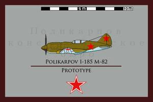I-185 M-82