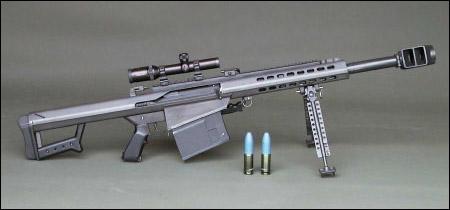 XM 109 Sniper by Swordsdragon