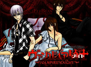 Vampire Knight @ Carmine