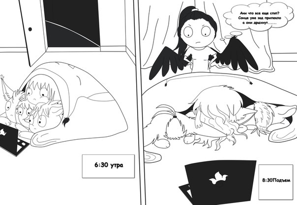 Big family house (comic book part 6) by Ksena-pozitif