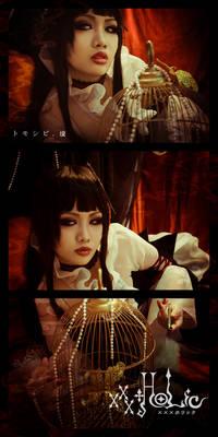 xxxHolic: Yuuko