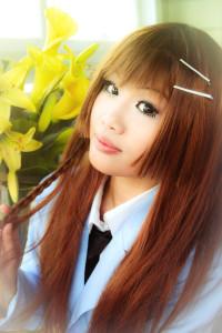 Astellecia's Profile Picture