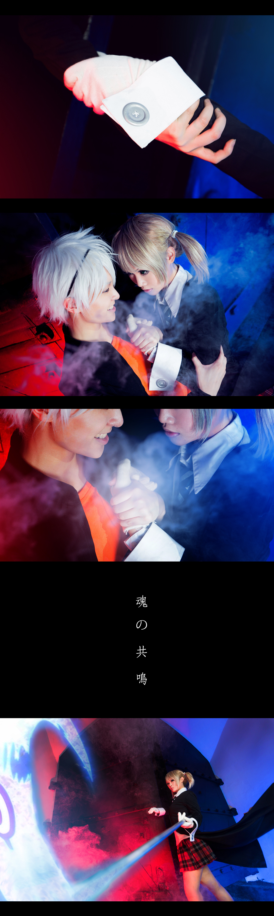 Soul Eater: Resonance by Astellecia