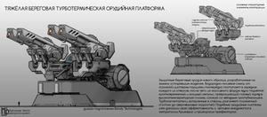 Coastal turbo-thermal cannon