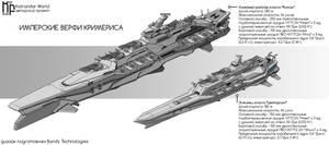 Crimerian warships
