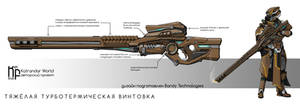 Turbo-thermal rifle