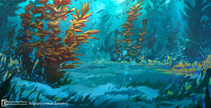 Kelp Jungle