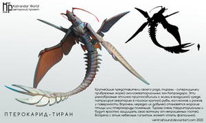 Pterocarid-tyrant