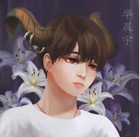 Hua Chen Yu