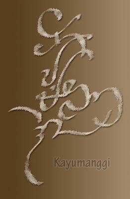 Kayumanggi in Baybayin Script