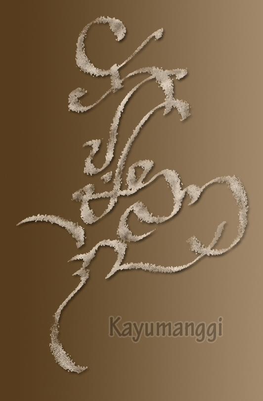 Kayumanggi in Baybayin Script by Nordenx