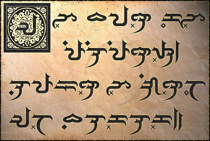 Baybayin: Pre-Spanish Philippine writing system