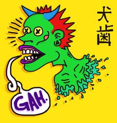 Gah. by InkGink