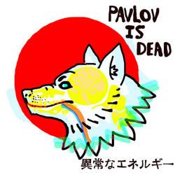 PAV by InkGink