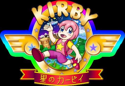 Human Kirby Super Star Ultra