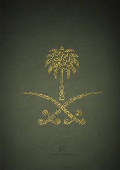 Logo Saudi Arabia - Typography