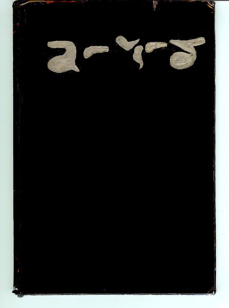 Gelus Death Note