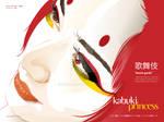 Kabuki Princess