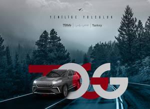 #togg #yerlioto #yeniligeyolculuk #yerliotomobil