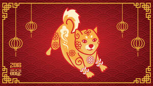 Happy Year of the Doge