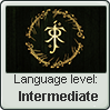 Stamp: Elvish Language Intermediate by Alpanu