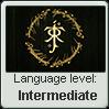 Stamp: Elvish Language Intermediate by Alpanu