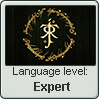 Stamp: Elvish Language Expert by Alpanu
