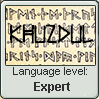 Language stamp: Khuzdul lvl expert by Alpanu