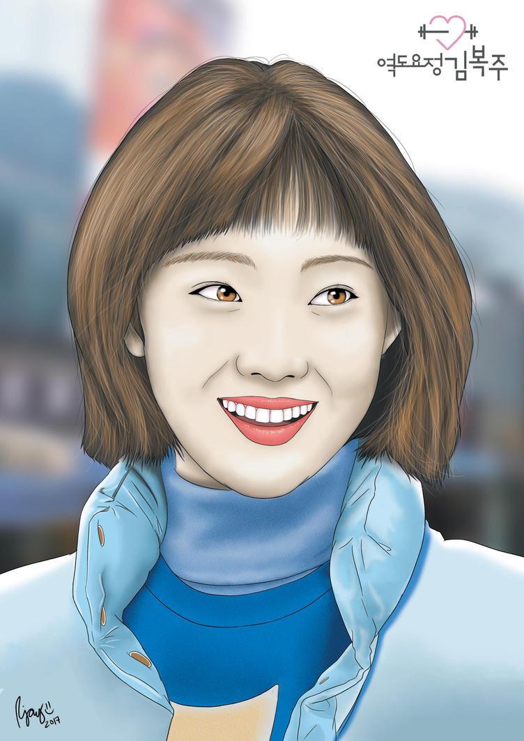 Kim Bok-Joo by JayofArtistika