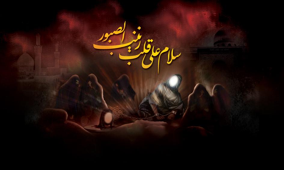 Shia Islam images Ya Ali HD wallpaper and background