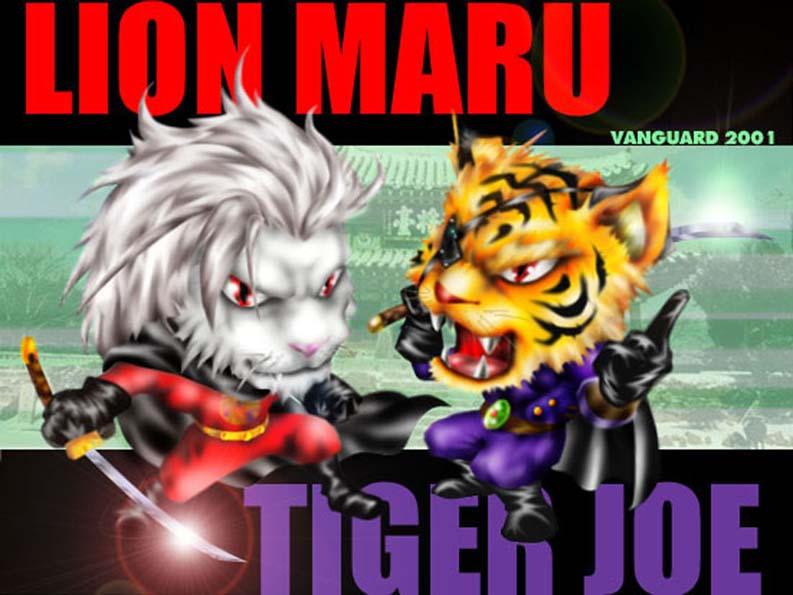 Lionmaru and Tiger Joe by vanguard-zero