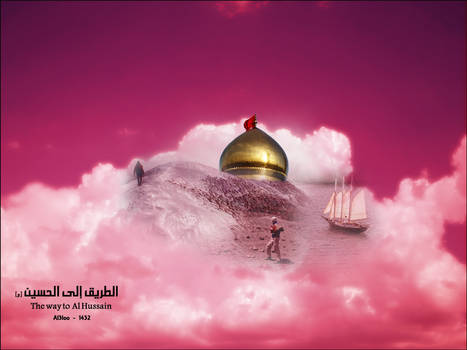 :: The way to Al-Hussain ::