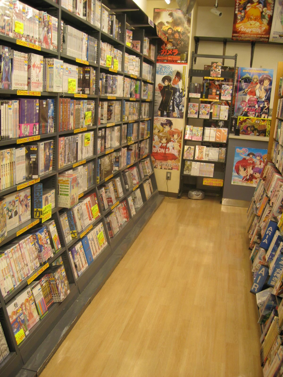 What stores sell anime dvds