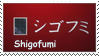 Shigofumi Stamp, Red by locked-inside