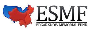 Edgar Snow memorial fund