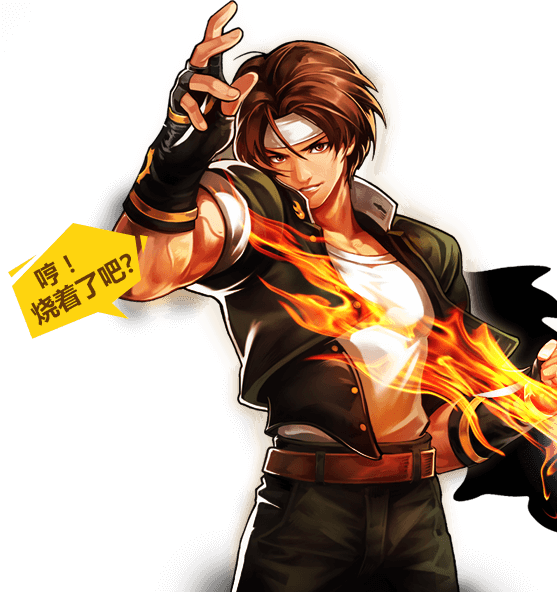 [Image: king_of_fighters_97_ol_kyo_kusanagi_by_h...9c9v6i.png]
