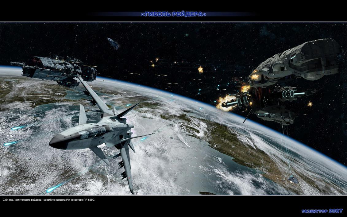 Doom of the alien by SmirnovArtem