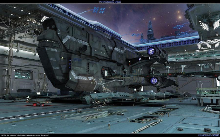 inside space ship docking station - photo #40