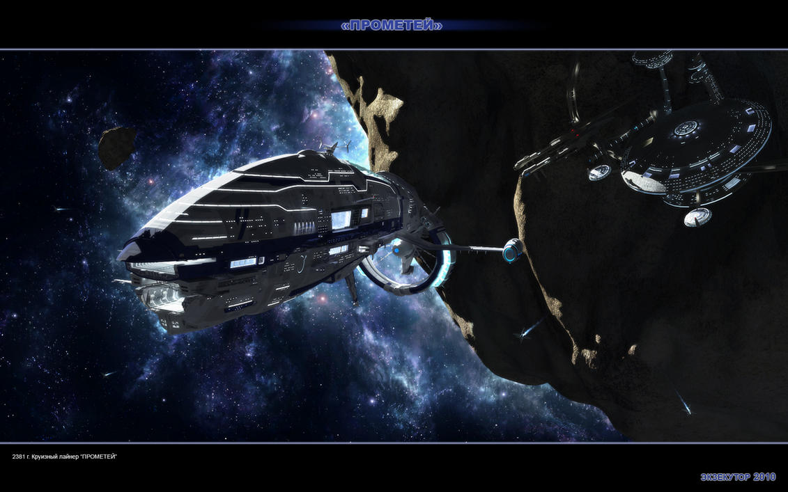 Cruise liner 'Prometheus' by SmirnovArtem on DeviantArt
