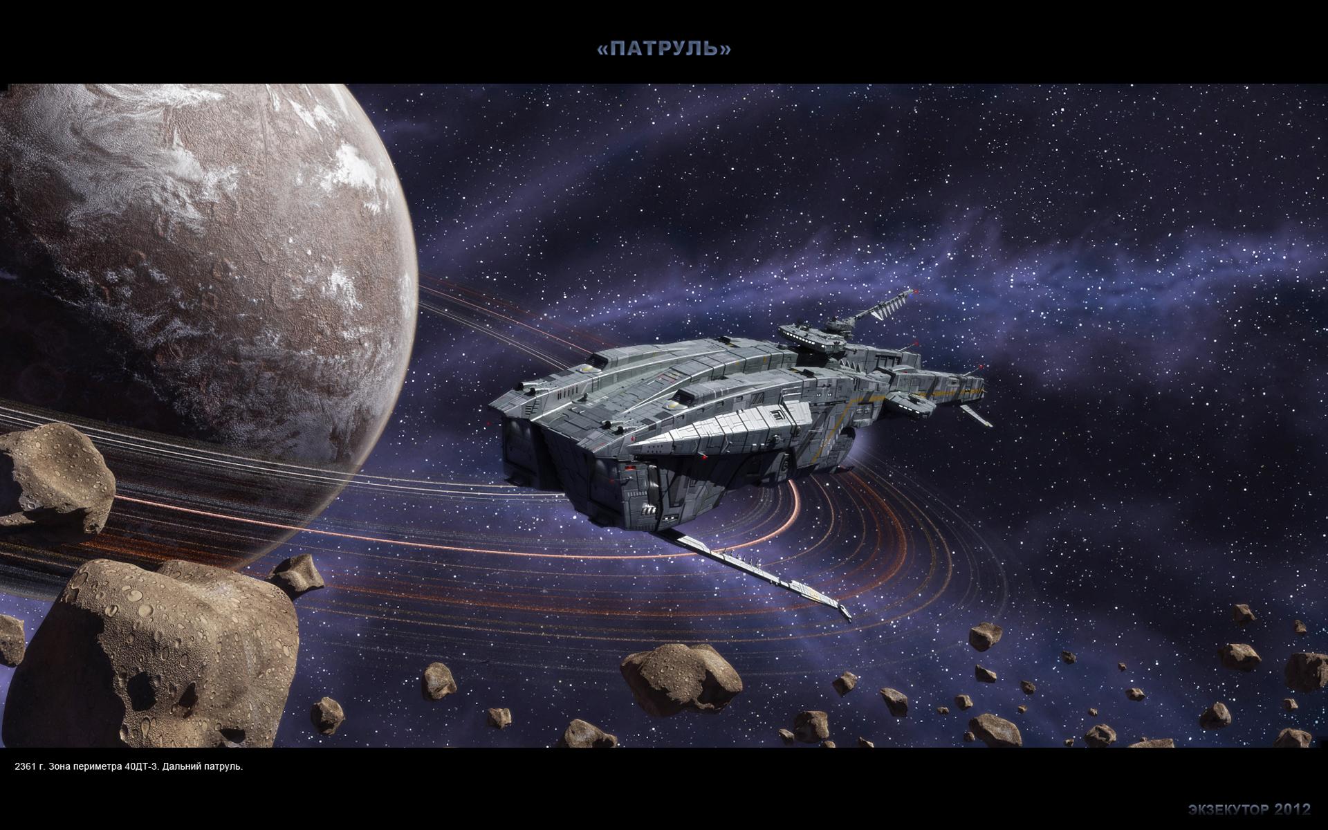 Patrol by SmirnovArtem