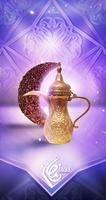 Ramadan in Saudi Arabia