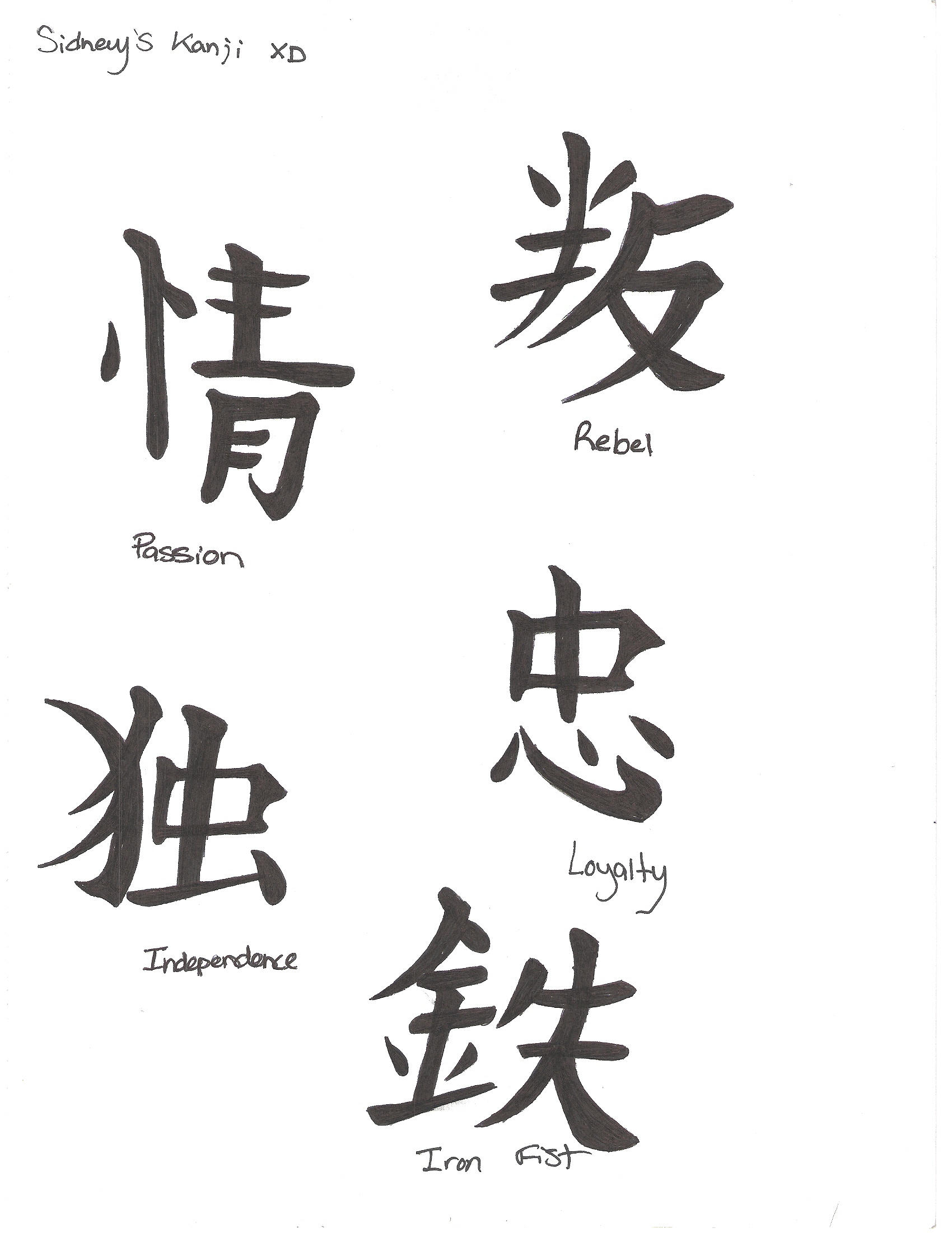 Japanese Symbol Sex 7