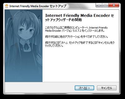 Installer by Anime4000