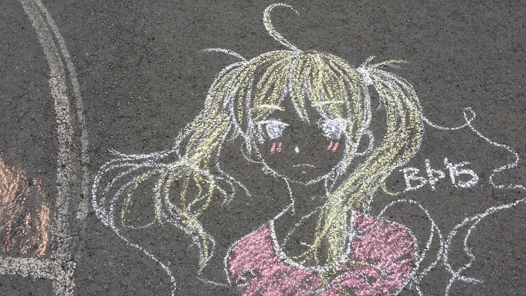 Chalk doodle by WolfOfDarkness12