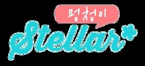 Stellar - Fool logo (KPop) by Novadestin